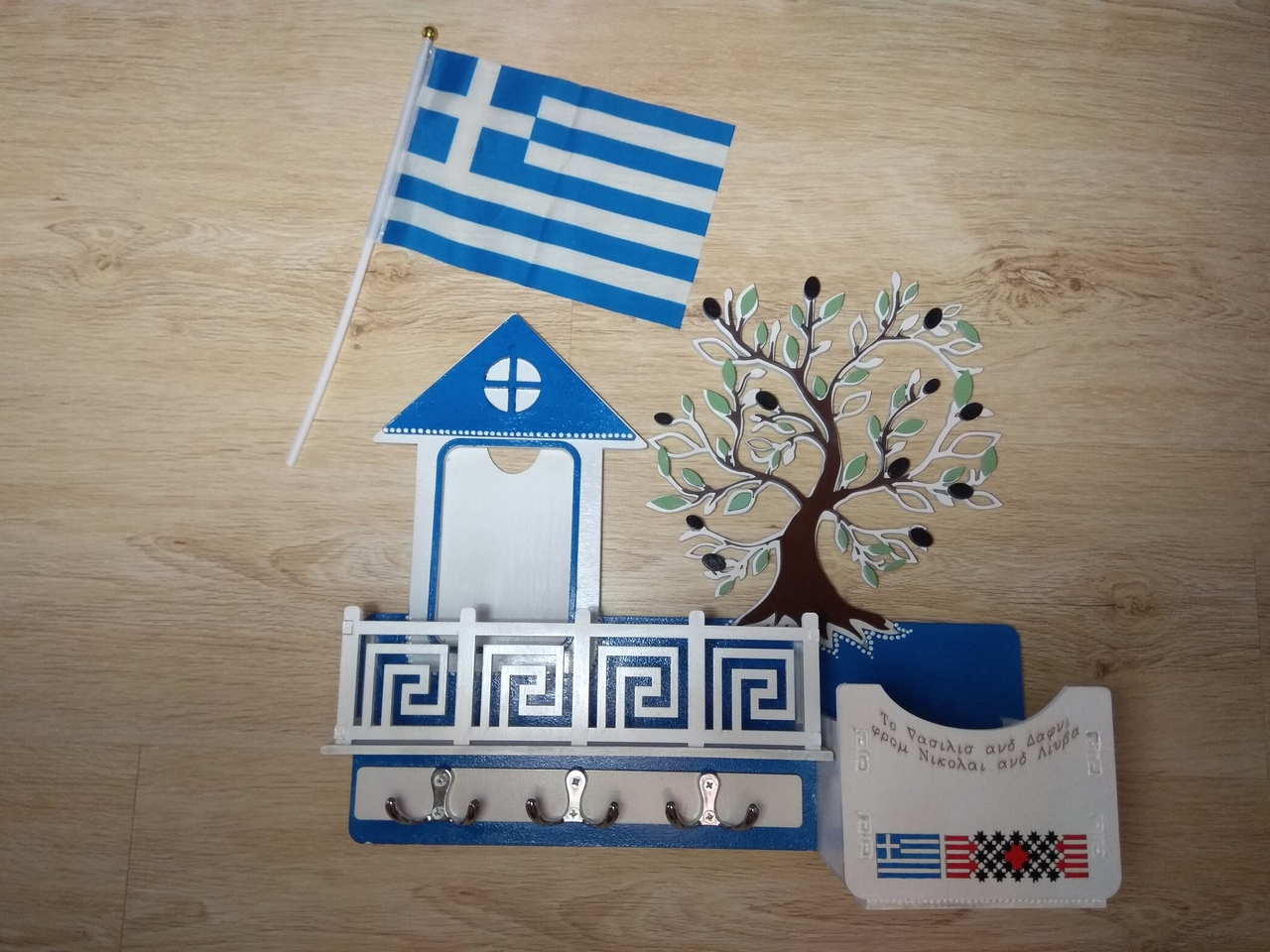 Laser Cut Hanger With Flag And Tree Free CDR Vectors Art