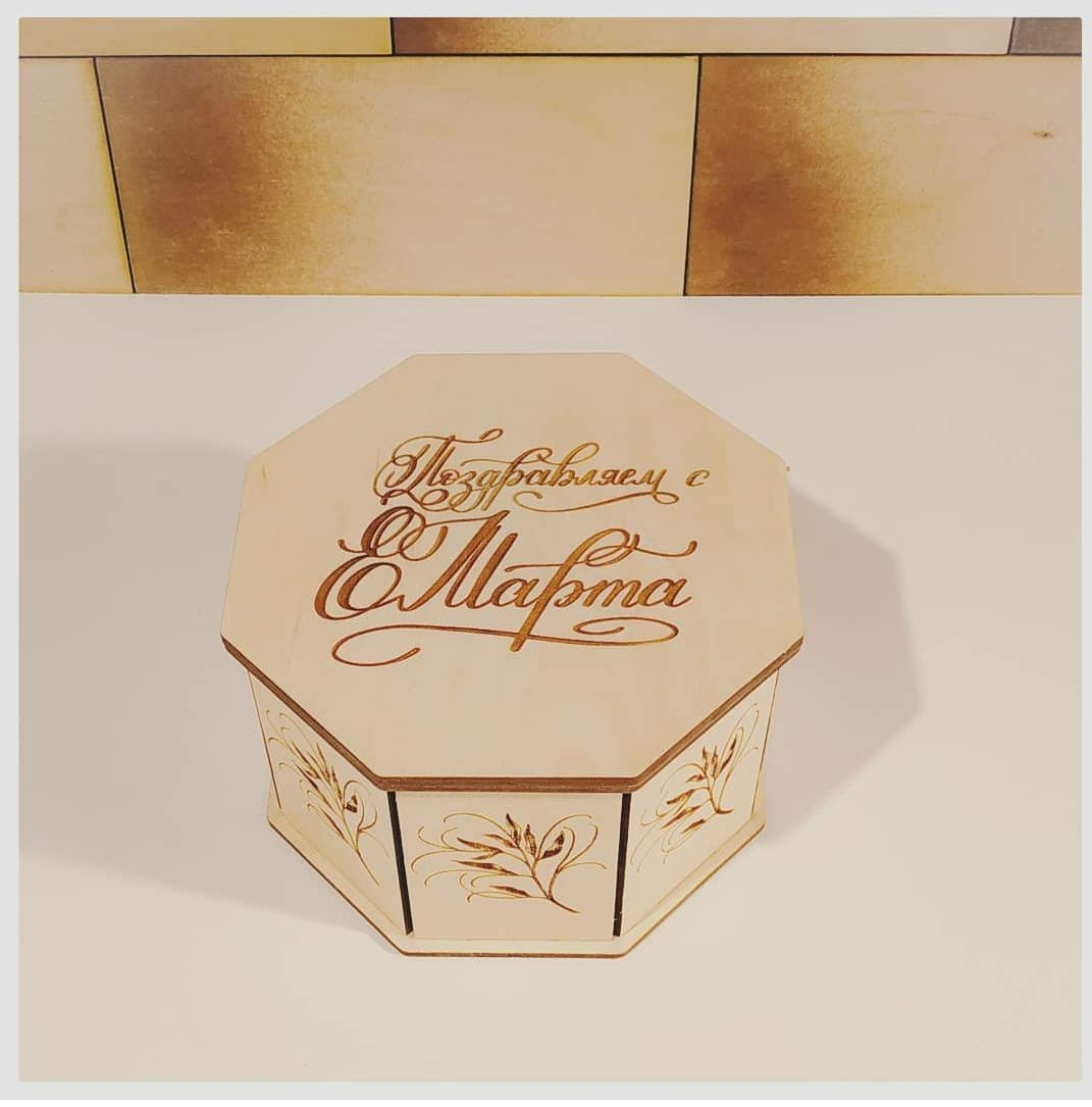 Laser Cut Trash And Stylish Box Engraved For March 8th Free CDR Vectors Art