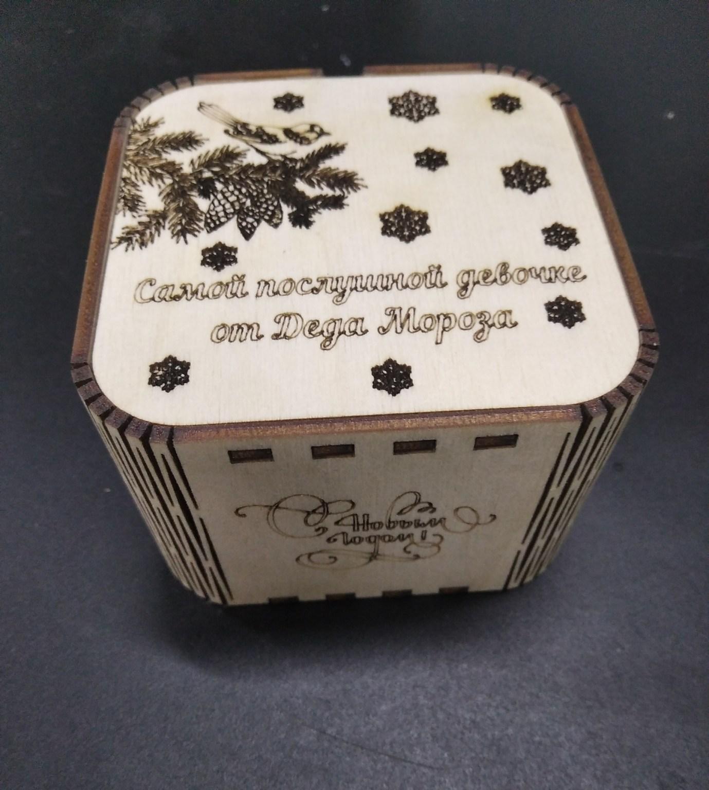 Wooden Decorative Laser Cut Gift Box Free CDR Vectors Art