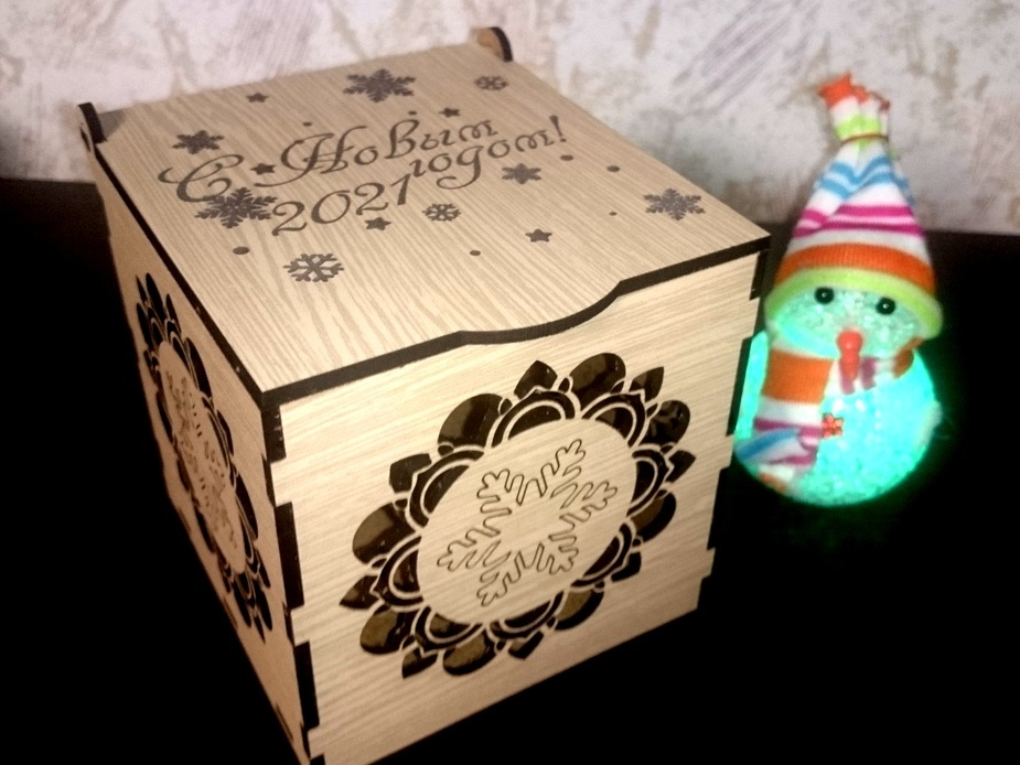 Wooden Gift Box With Lid For Wedding Laser Cut Free CDR Vectors Art