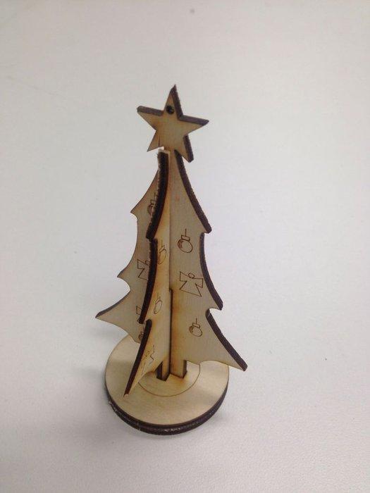 Laser Cut Ornament Tree Free PDF File