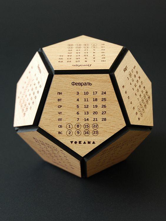 Laser Cut Box Calendar Free CDR Vectors Art