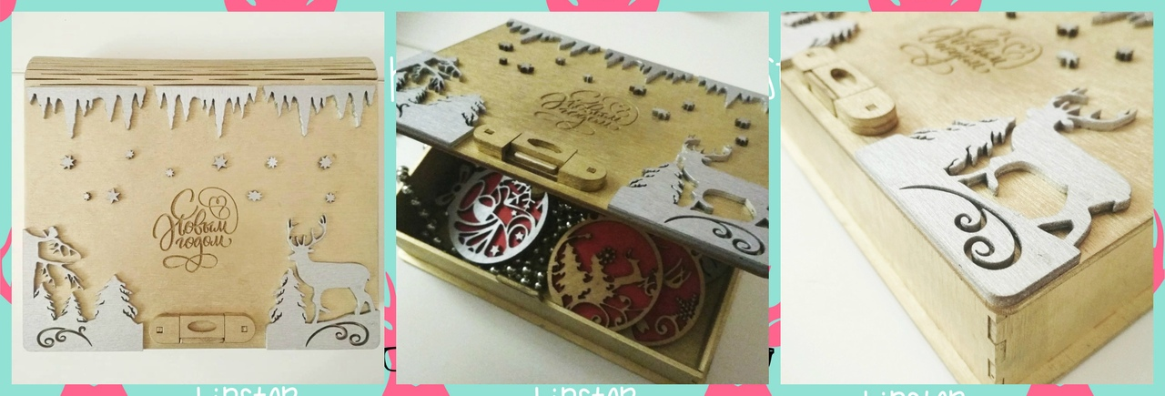 Layout For Laser Cutting Multilayer Box Free CDR Vectors Art