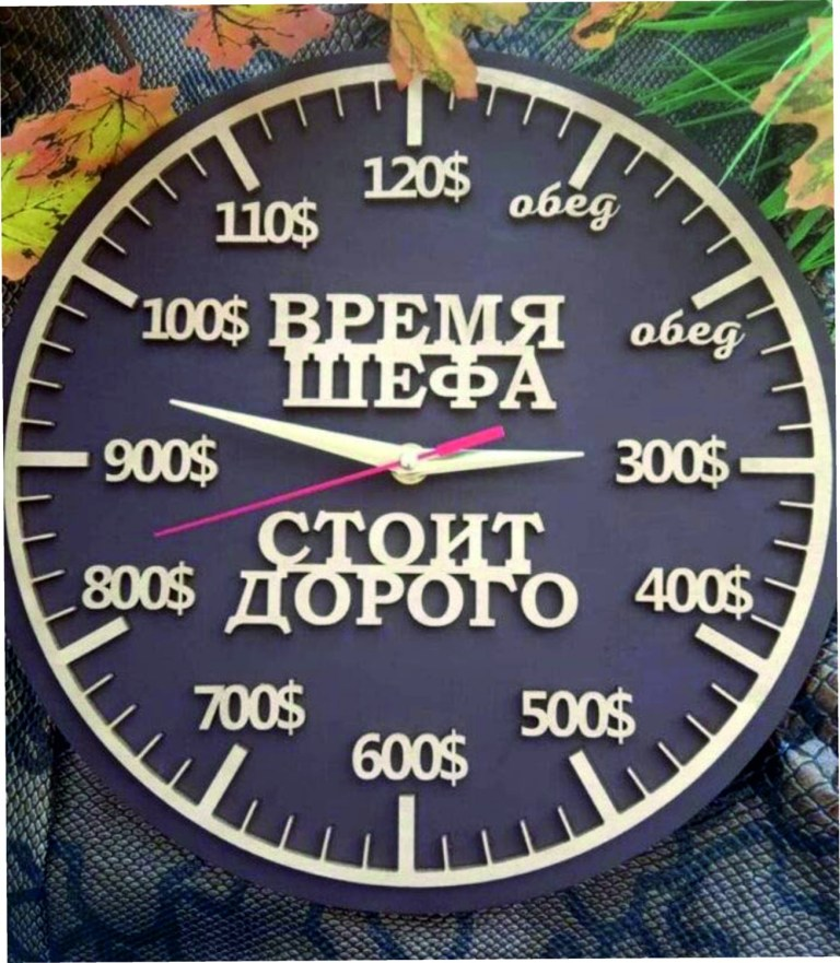 Laser Cut Chef Wall Clock chef's Time Is Expensive Free CDR Vectors Art