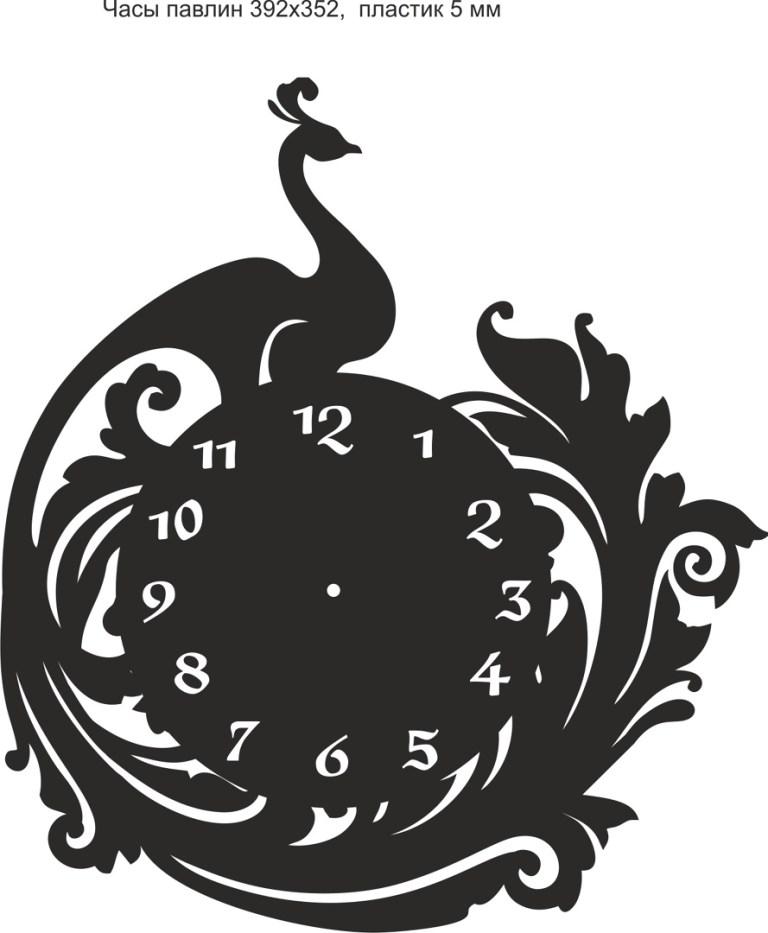 Laser Cut Peacock Clock Free CDR Vectors Art
