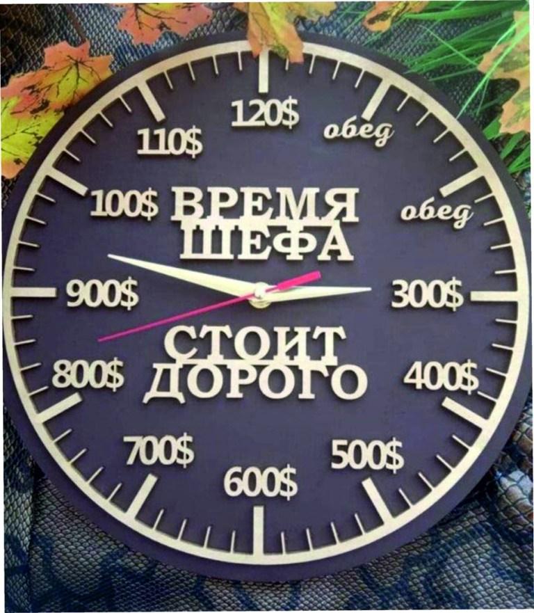 Laser Cut Wallart Clock Free CDR Vectors Art