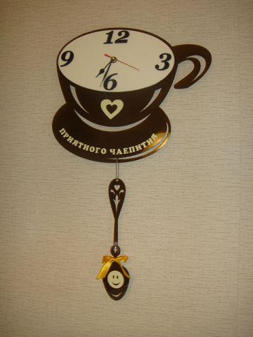 Laser Cut Wall Art Cup Of Tea Clock Free CDR Vectors Art