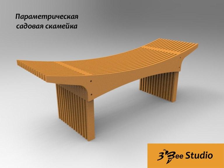 Laser Cut Outdoor Chair Free CDR Vectors Art