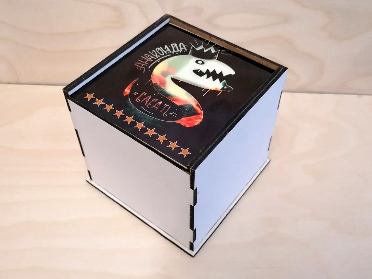 Laser Cut Mug Box Free CDR Vectors Art