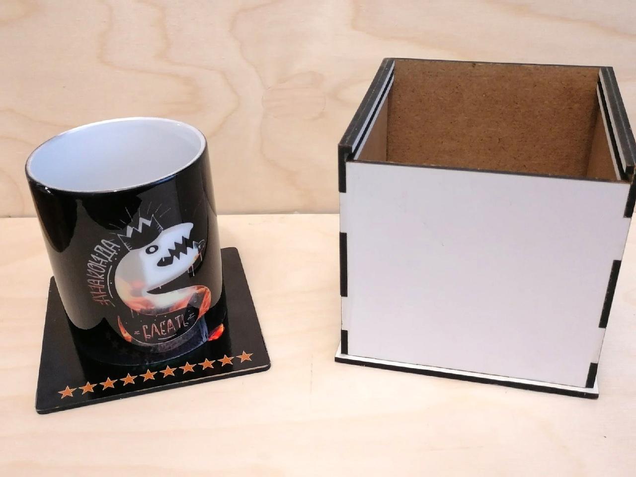 Mug Box Free CDR Vectors Art