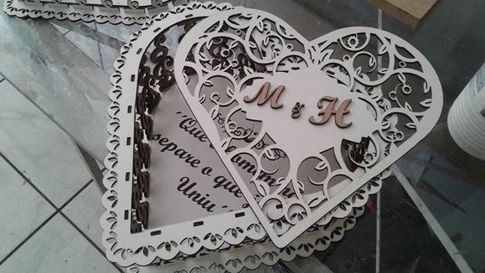 Serdtse Ozhurnoe Free CDR Vectors Art