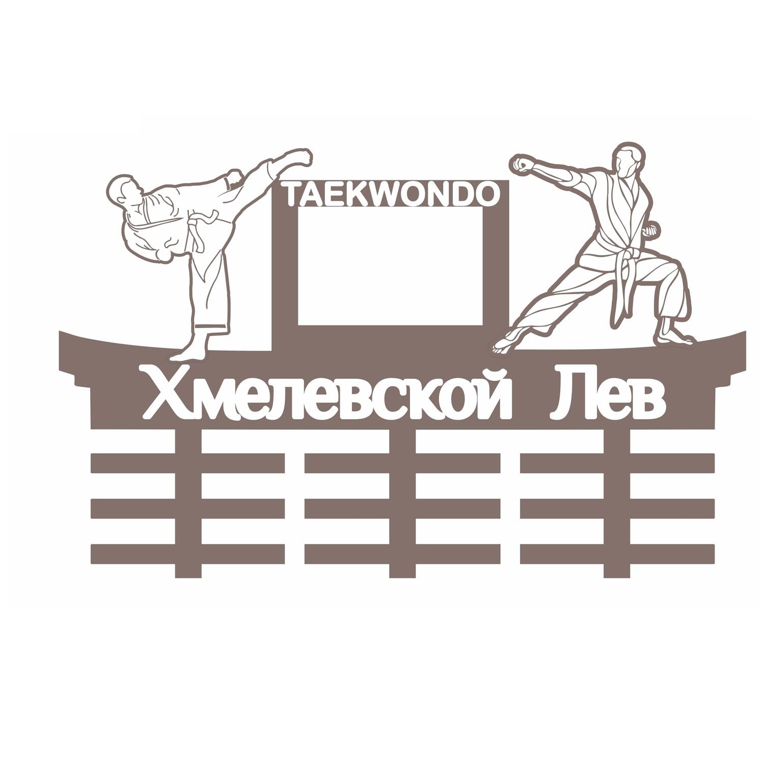 Laser Cut Taekwondo Medal Holder Martial Arts Medal Display Free CDR Vectors Art