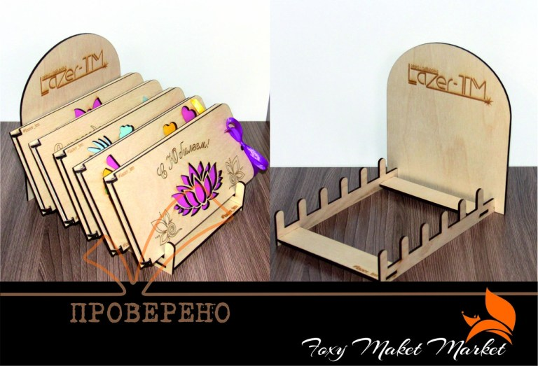 Laser Cut Stand For Banknotes Free CDR Vectors Art
