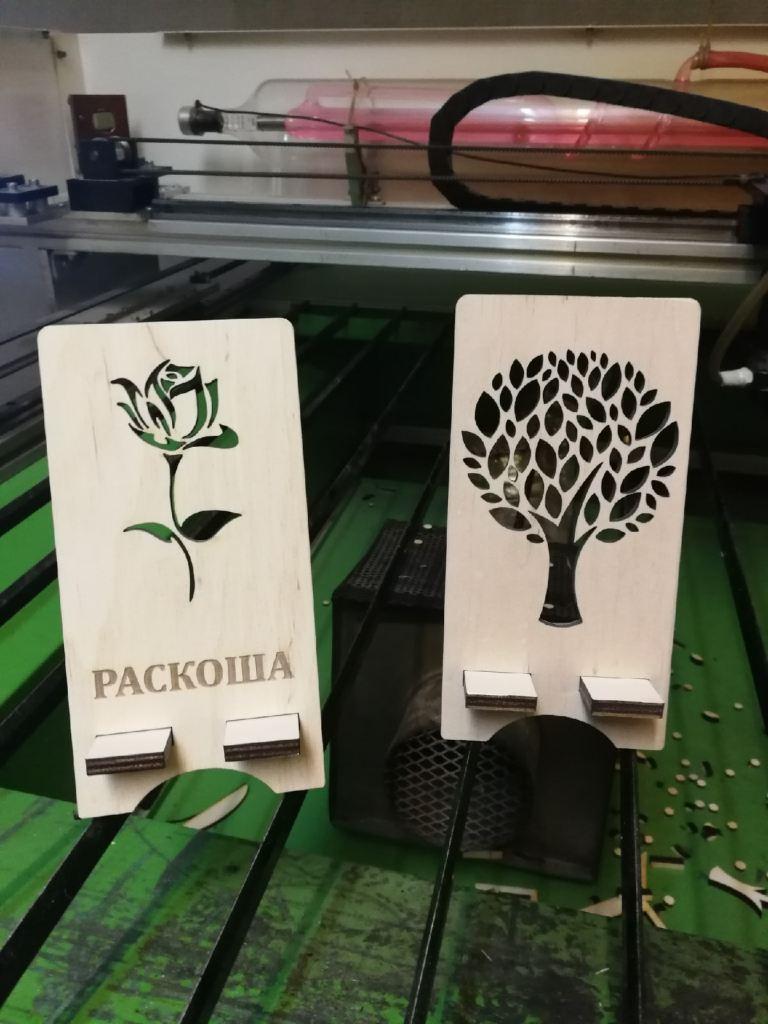 Laser Cut Wood Decor Tree Phone Stand Free CDR Vectors Art