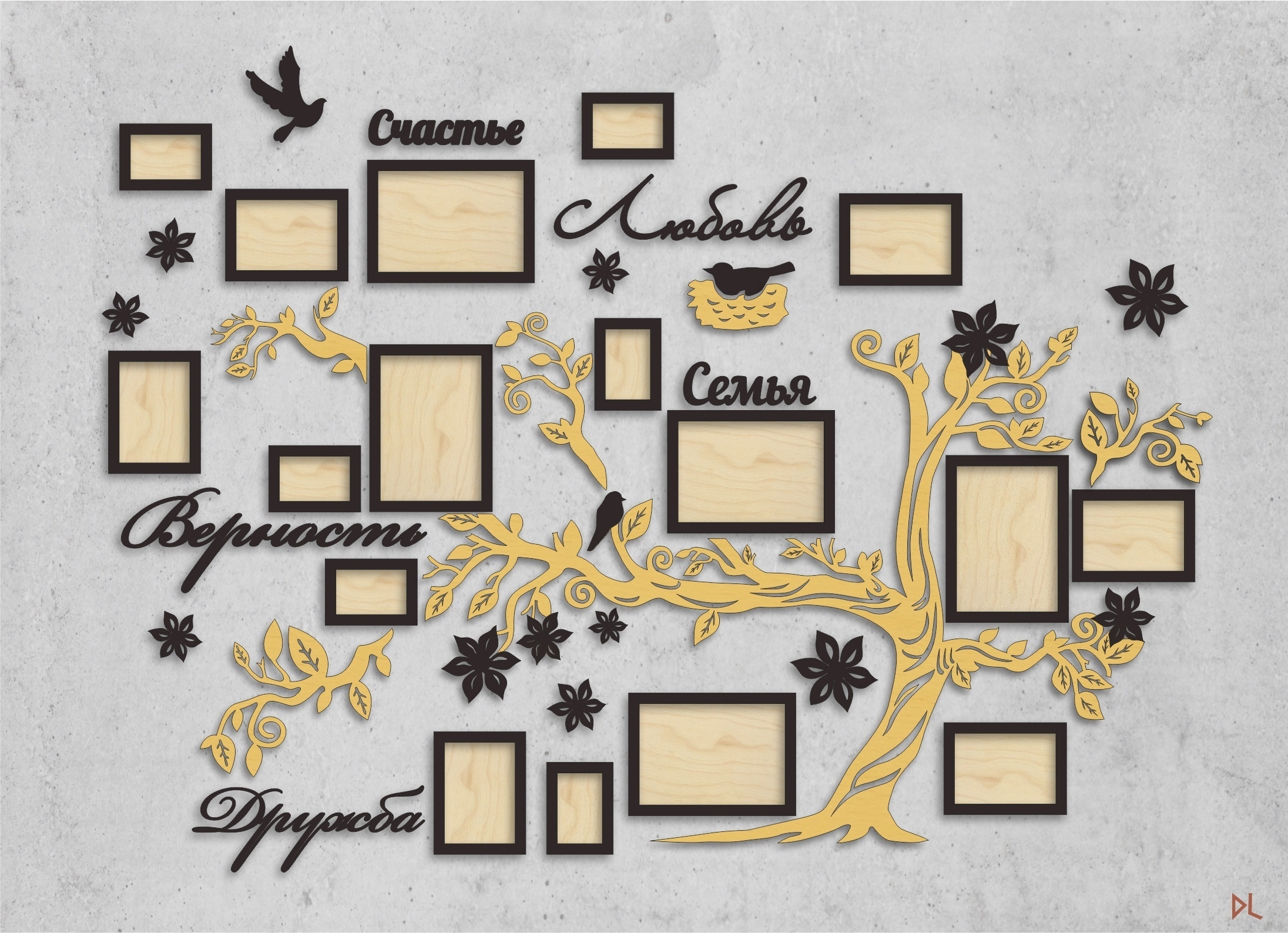 Laser Cut Family Tree Picture Frames Wall Decor Free CDR Vectors Art