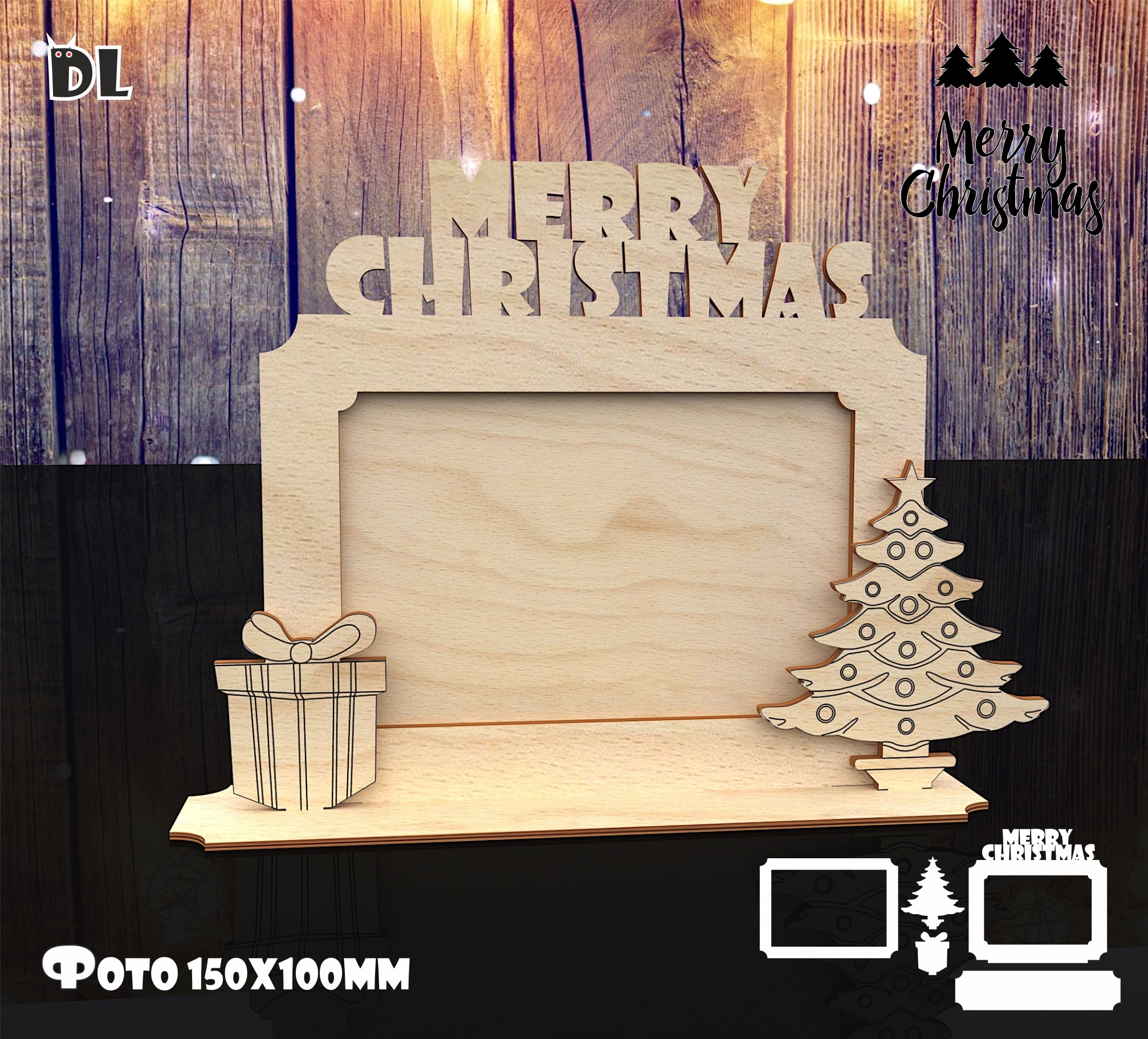 Laser Cut Wooden Photo Frame With Engraved Tree And Gift Box Free CDR Vectors Art