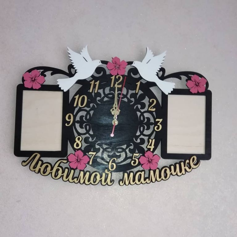Laser Cut Layout Of Watch For Mom Free CDR Vectors Art