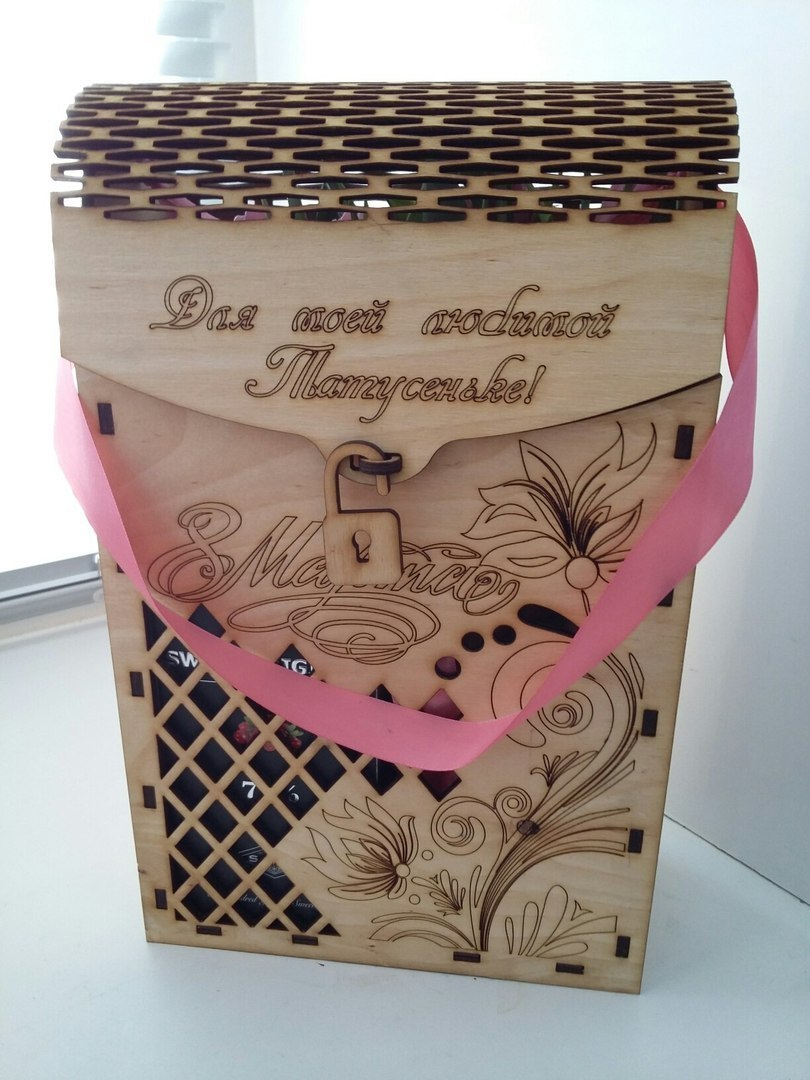Gift Box Wine Bottle Packaging For Laser Cutting Free CDR Vectors Art