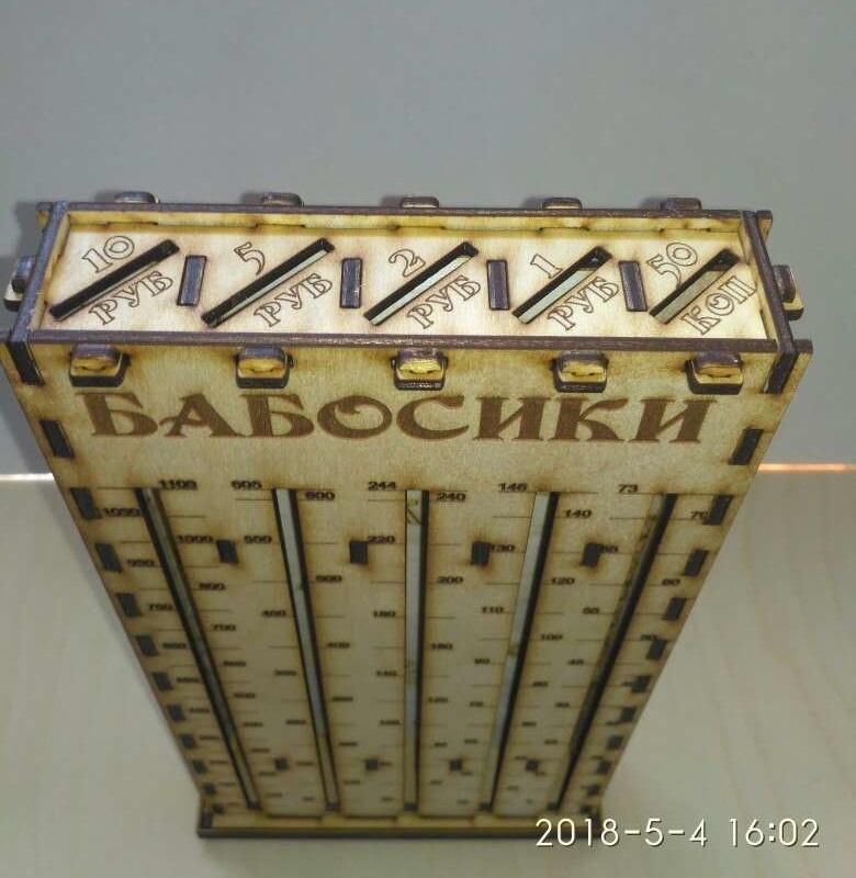 Laser Cut Wooden Coin Bank Money Box Bank Free CDR Vectors Art