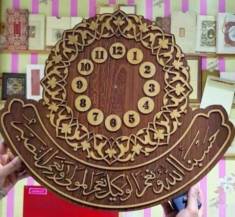 Laser Cut Decorative Islamic Wall Clock Free DXF File