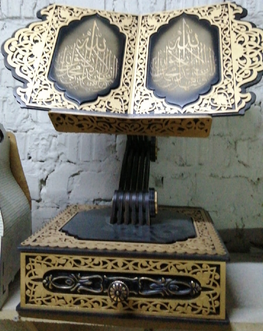 Islamic Quran Book Stand Quran Holder For Laser Cutting Free CDR Vectors Art