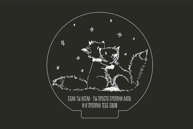 Fox Cubs Engraving Lamp Or Notebook Free CDR Vectors Art