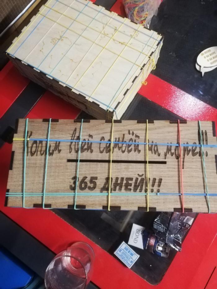 Wooden 365 Days Plan Box Free AI File