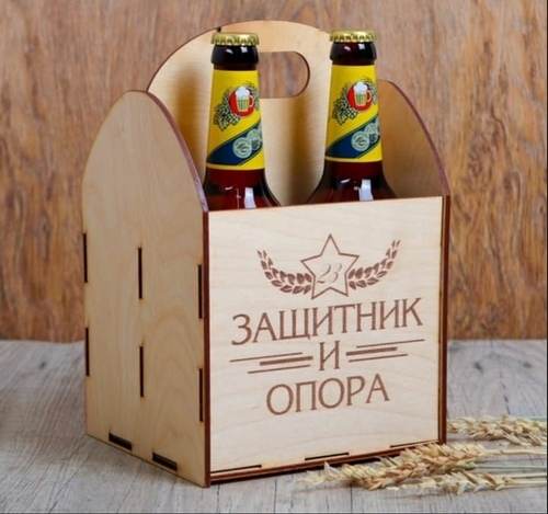 Beer Crate Drawing For Laser Cut Free CDR Vectors Art