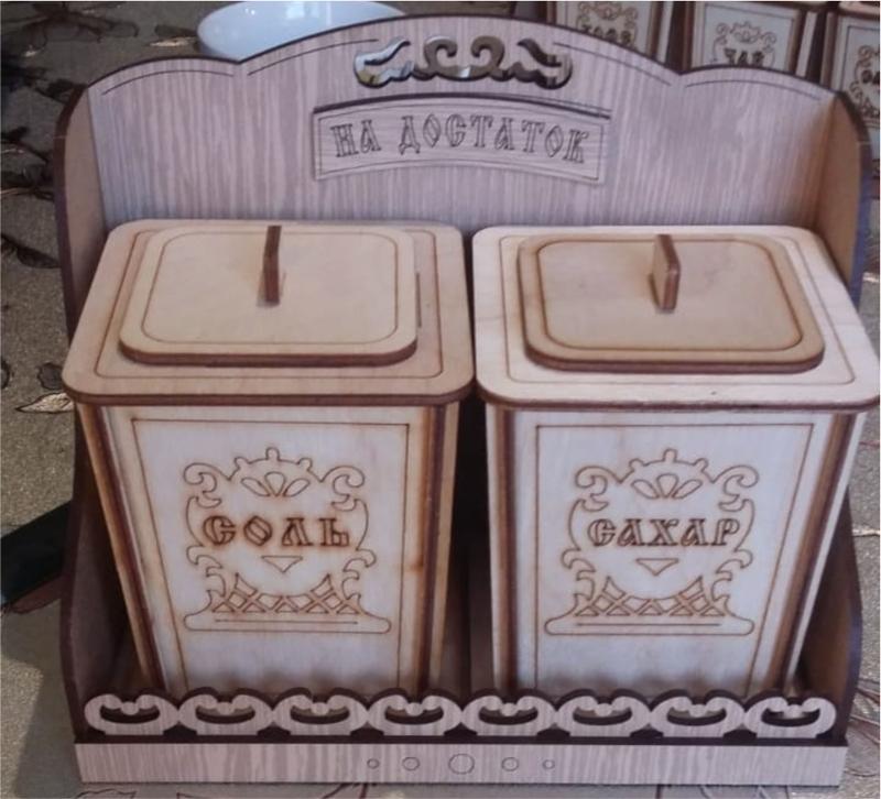 Salt Sugar Container For Laser Cut Free CDR Vectors Art