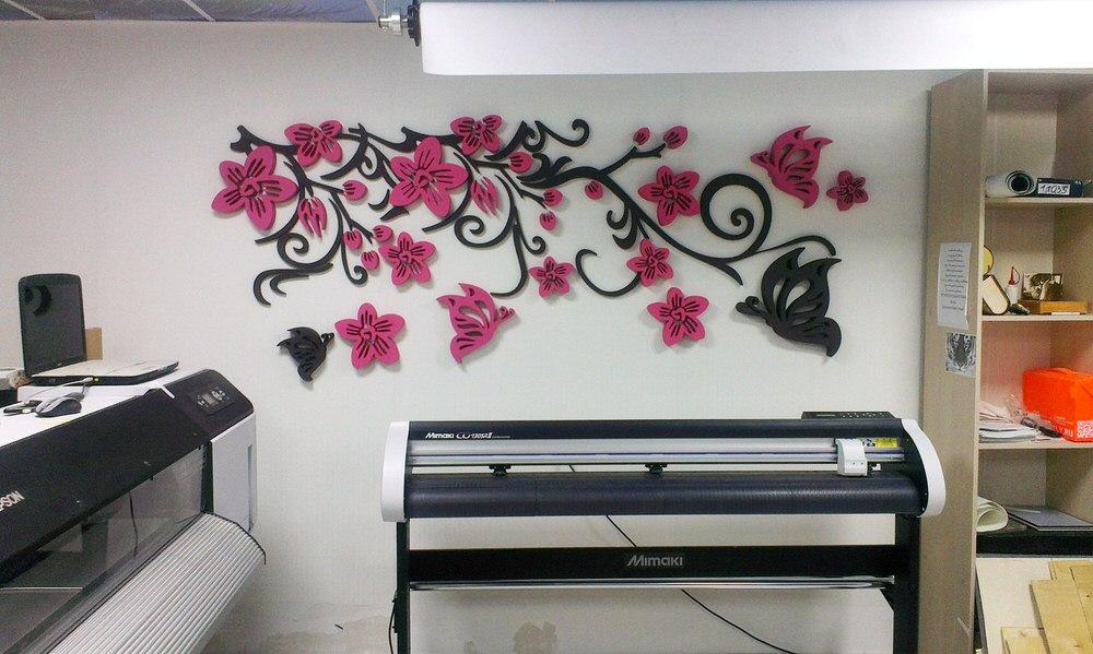 Tree Wall Art Laser Cut Free CDR Vectors Art