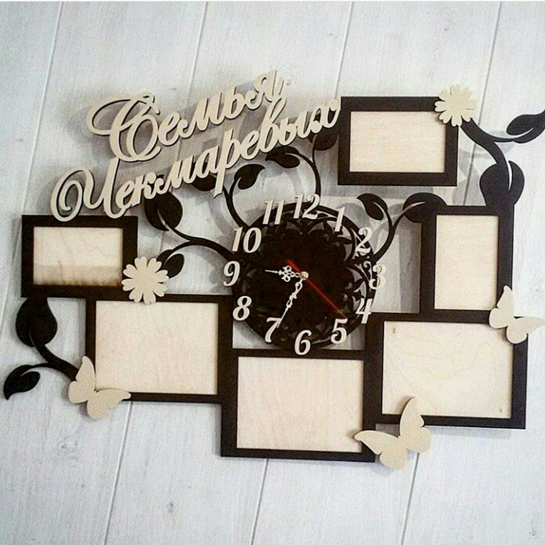 Photo Frame With Clock For Laser Cutting Free CDR Vectors Art