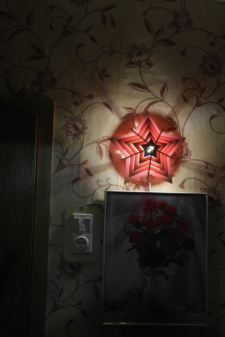 Star Decorative Lamp For Laser Cutting Free CDR Vectors Art