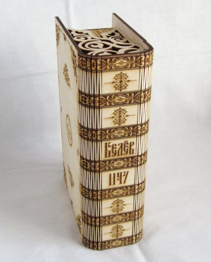 Box Book Under Belevskaya Pastila For Laser Cut Free CDR Vectors Art