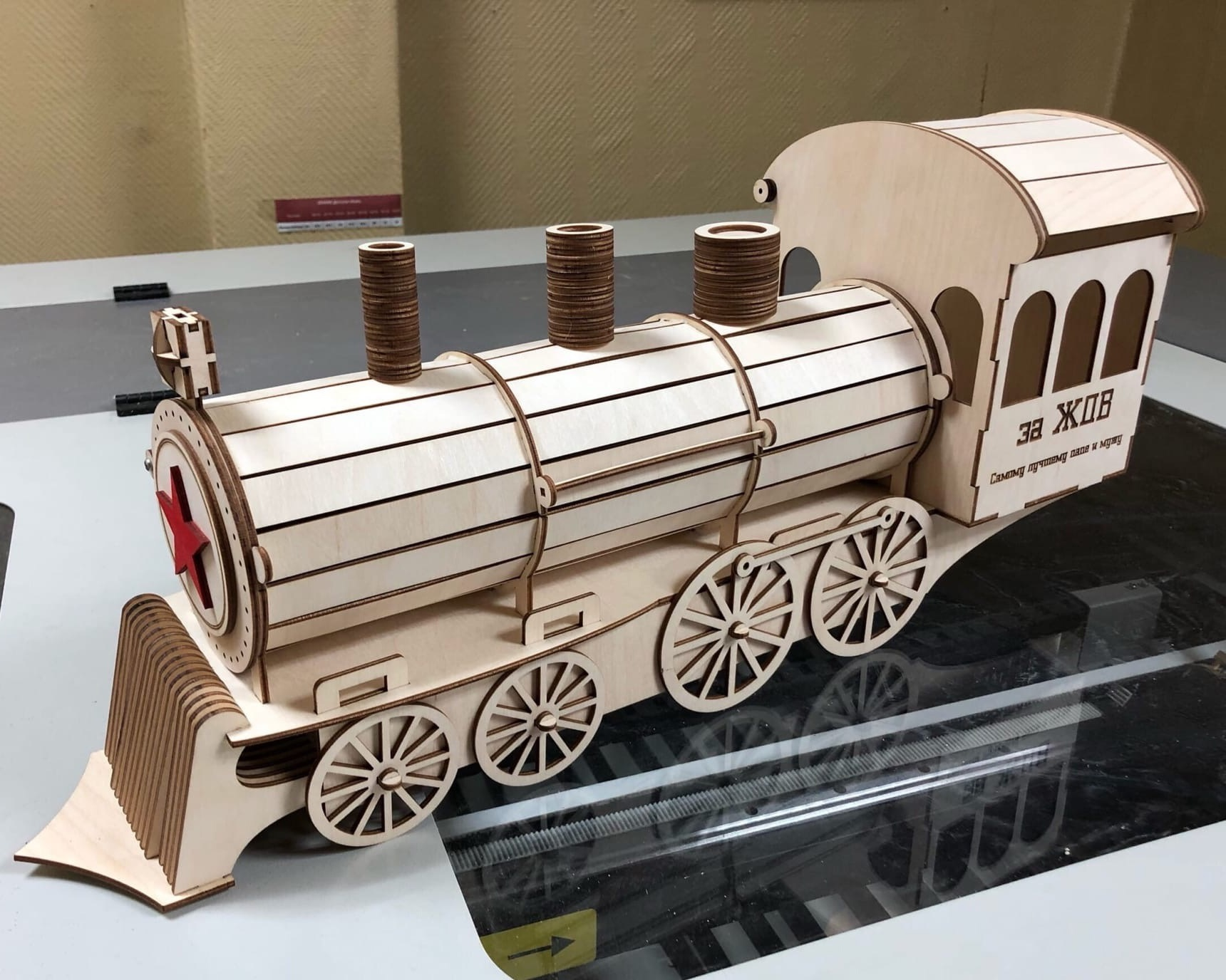Steam Train Gift Box For Laser Cutting Free DXF File