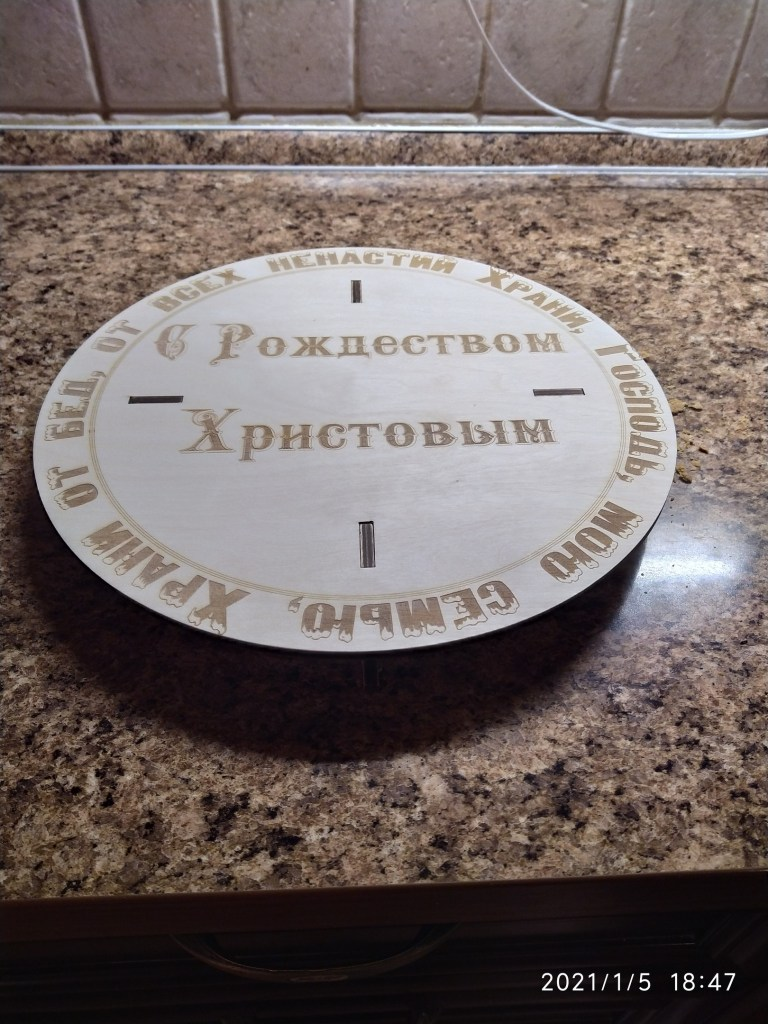 Cake Stand For Laser Cutting Free CDR Vectors Art