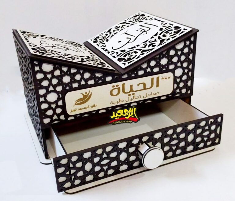Decorative Quran Stand With Drawer For Laser Cut Free CDR Vectors Art