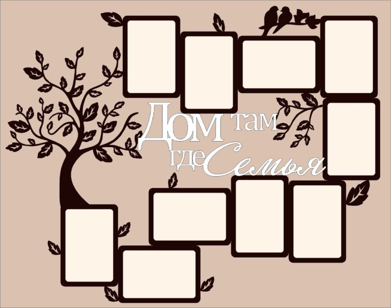 Frame Tree House Layout For Laser Cut Free CDR Vectors Art
