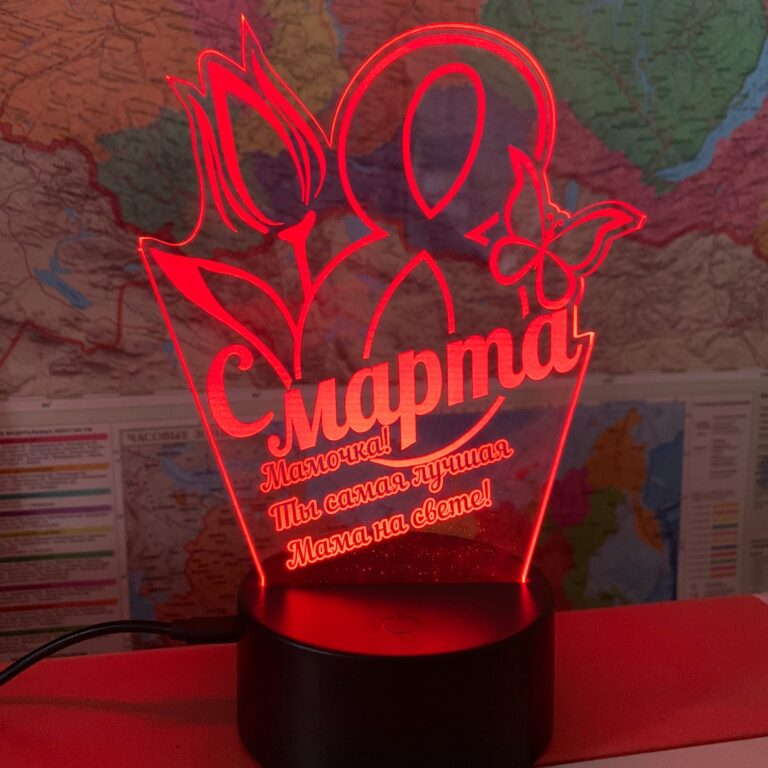 Acrylic Lamp 4 Layout For Laser Cut Free CDR Vectors Art