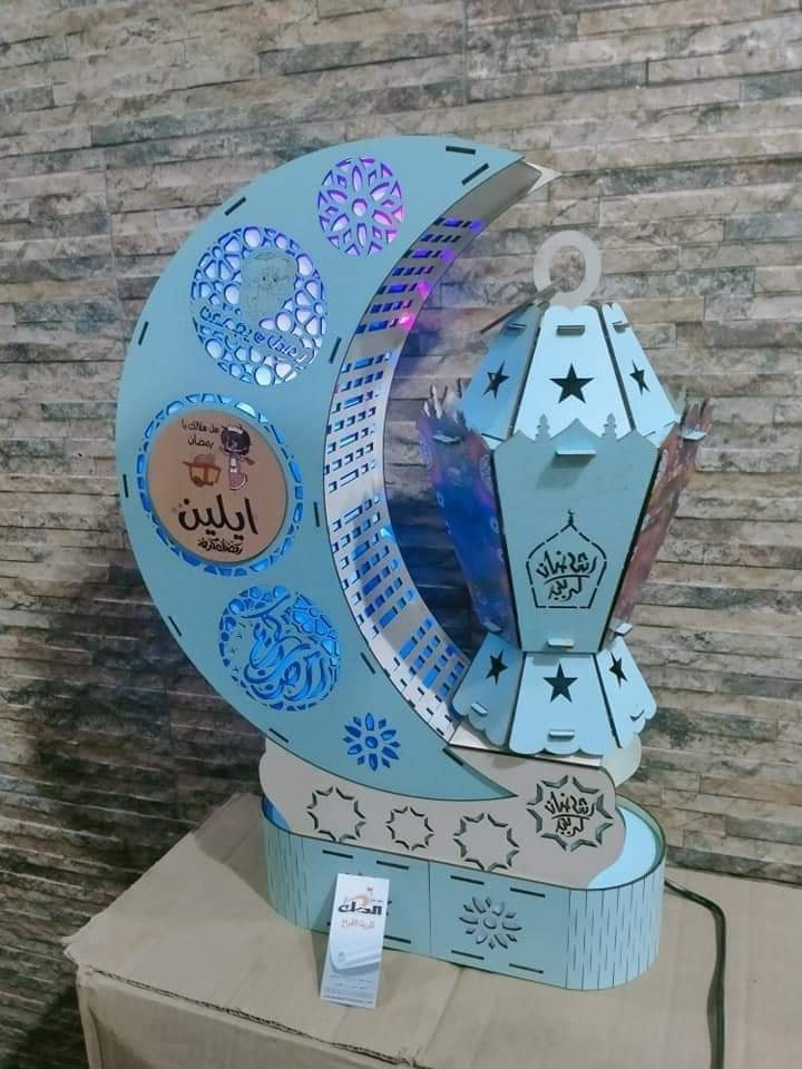 Laser Cut Ramadan Moon Lantern Free CDR Vectors Art