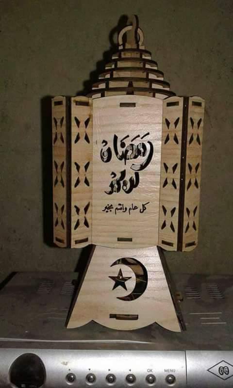 Wooden Ramadan Lantern Lamp Template For Laser Cut Free CDR Vectors Art