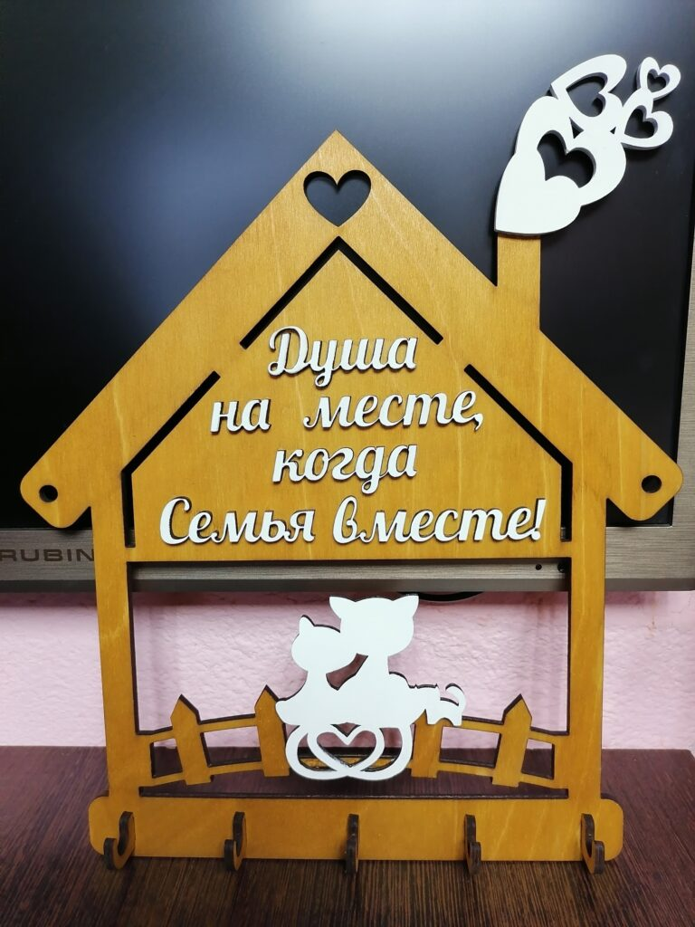 Housekeeper Cats Layout For Laser Cut Free DXF File