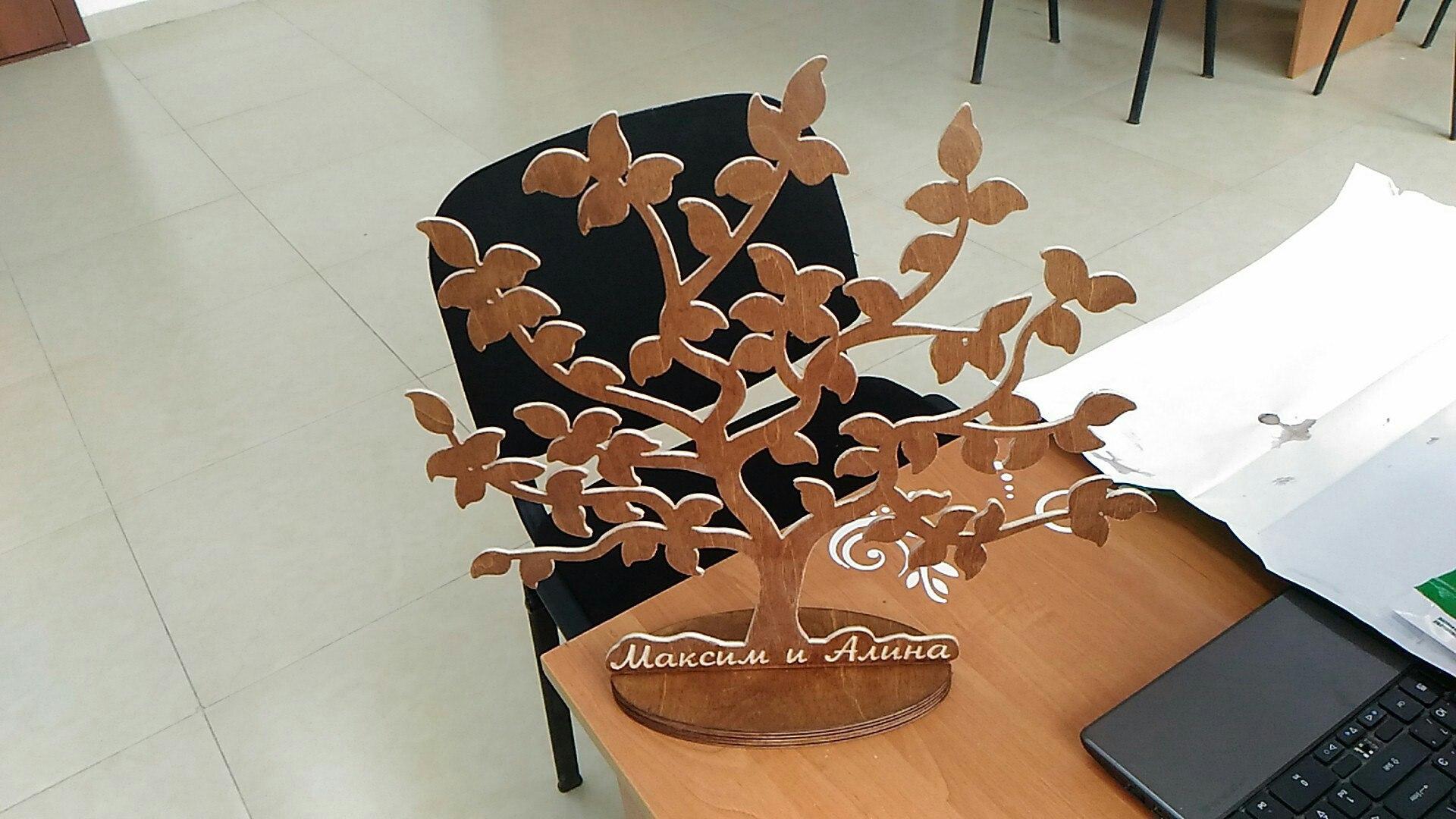 Tree Free CDR Vectors Art