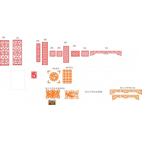Cnc Panel Laser Cut Pattern File q11 Free CDR Vectors Art