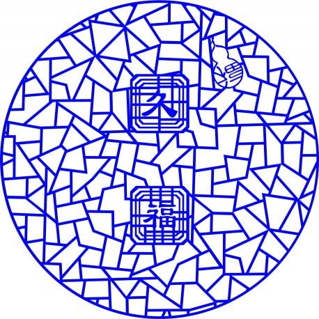 Cnc Panel Laser Cut Pattern File cn-l564 Free CDR Vectors Art