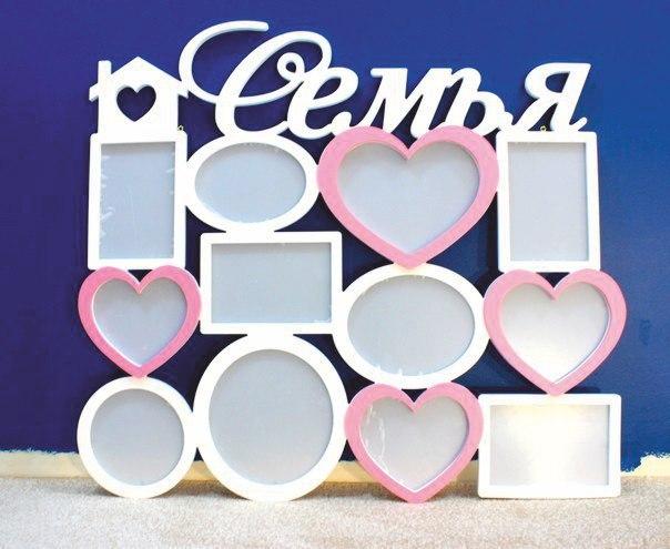 Heart Foto Frames Collection Free CDR Vectors Art