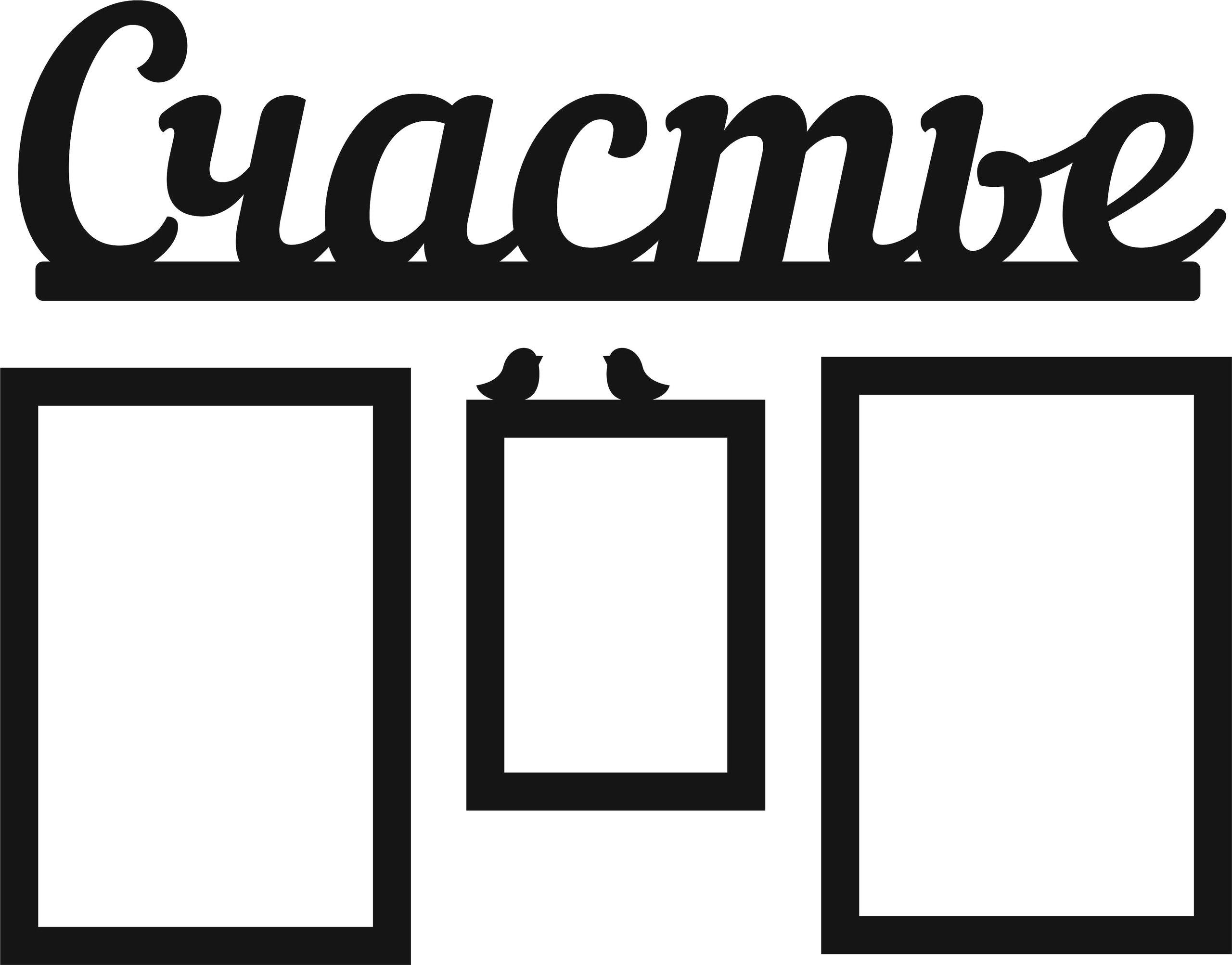 Simple Foto Frame Design Free CDR Vectors Art