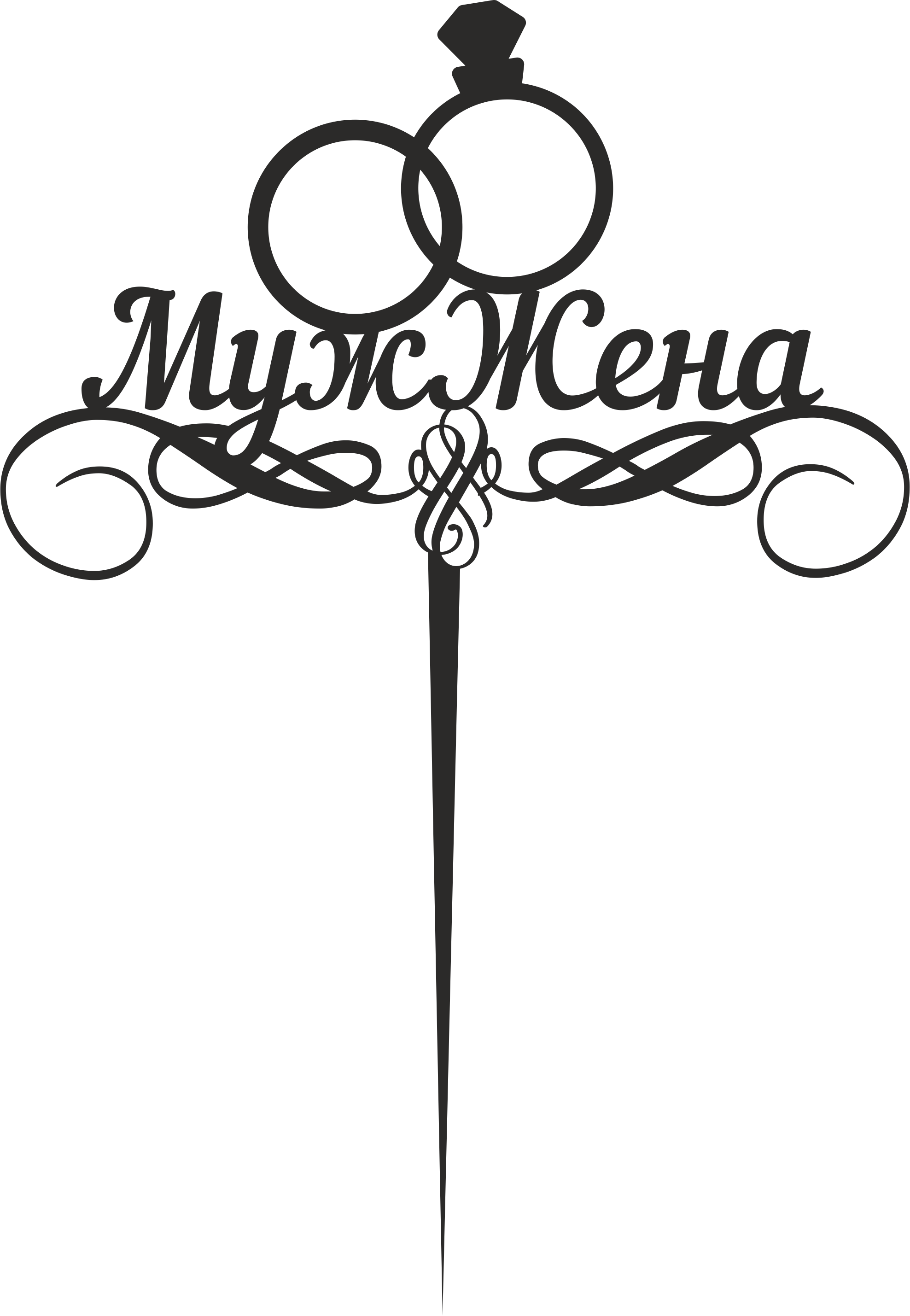 muzh-zhena-topper Free CDR Vectors Art