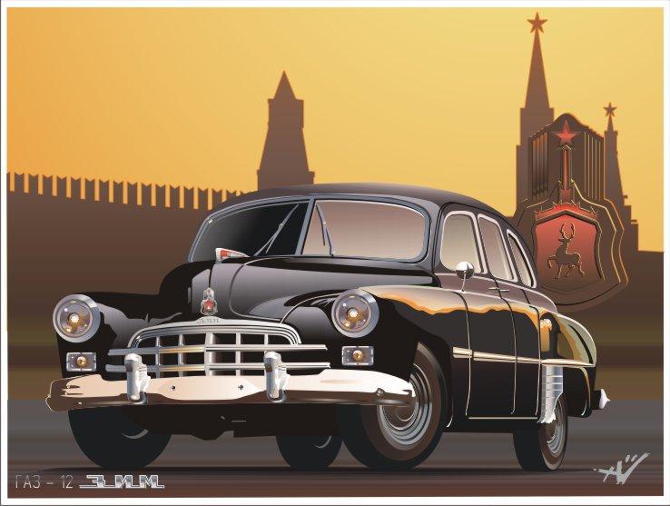 Auto Clip Art Gaz Free CDR Vectors Art
