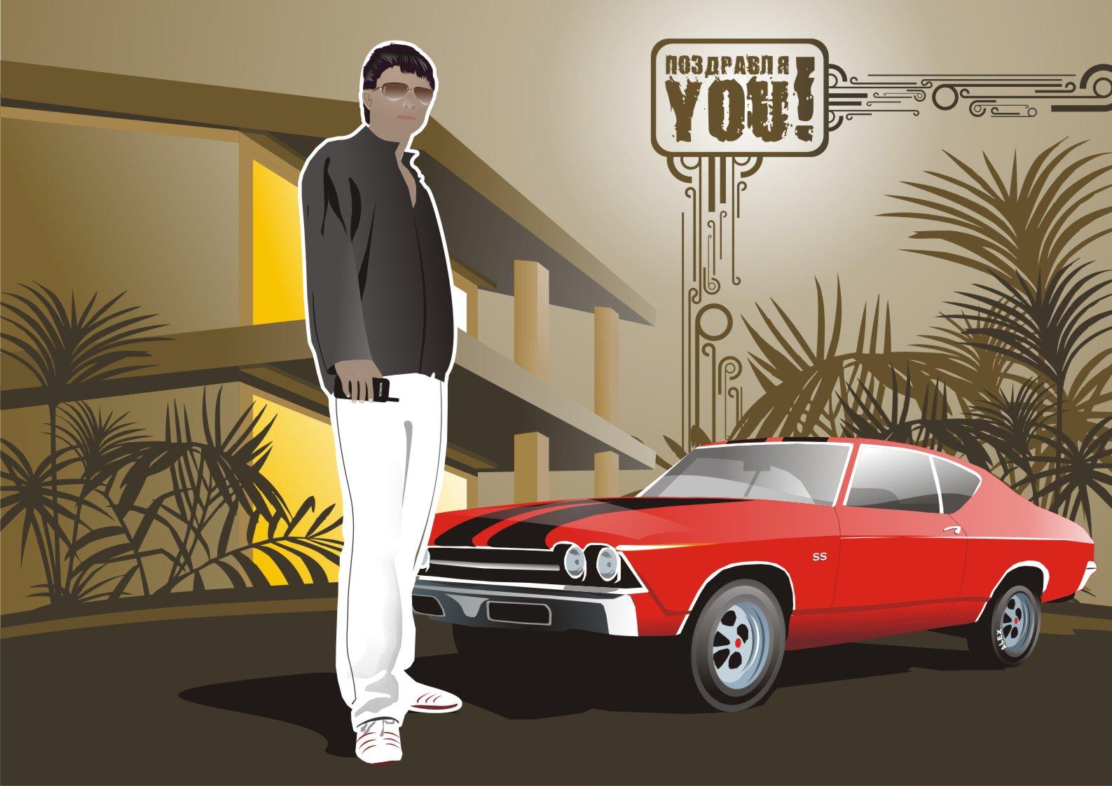 Auto Clip Art Papir Free CDR Vectors Art