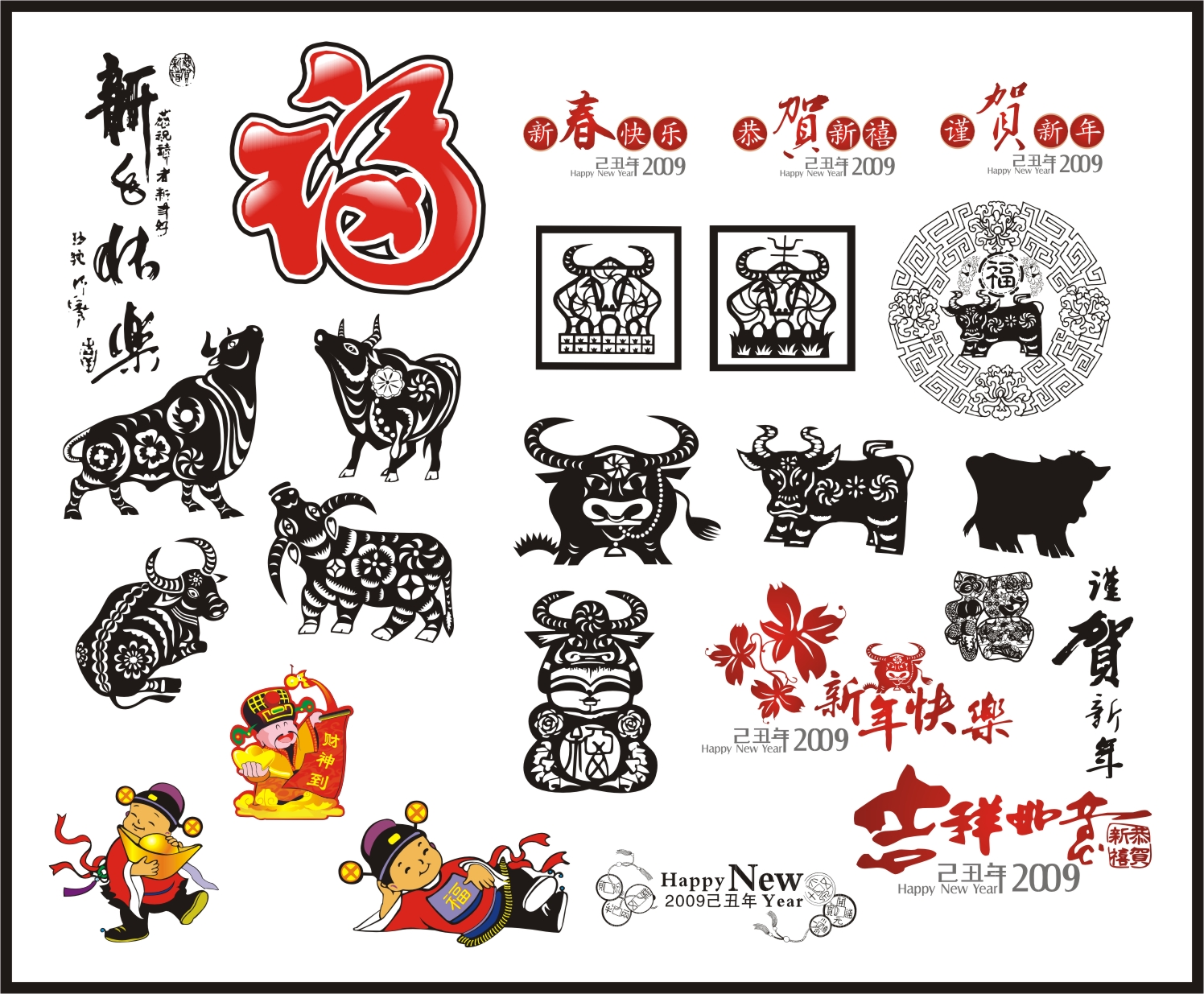 2009 Chinese New Year Element Package Clip Art Free CDR Vectors Art